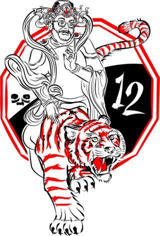 Dcm12_tiger_med